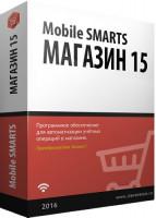 ПО для ТСД Mobile SMARTS: Магазин 15